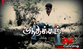 Aadhukkam Picture